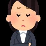 神奈川県<br>I様